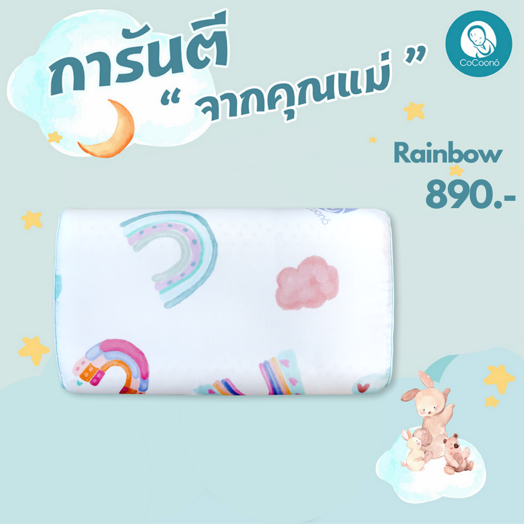 Toddler latex pillow